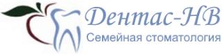 Стоматология ДЕНТАС-НВ